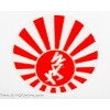 "Sticker ""JDM Rising Sun"", 100x100mm"