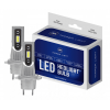 H7 CSP LED, CE E9 certifierade, 4000 LM 6000K CANBUS, 2 lampor