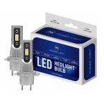 H7 CSP LED, CE E9, 4000 LM 6000K CANBUS, 2 lamps