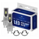 H7 CSP LED, CE E9, 4000 LM 6000K CANBUS, 2 lamps - VW Pasat B5 FL